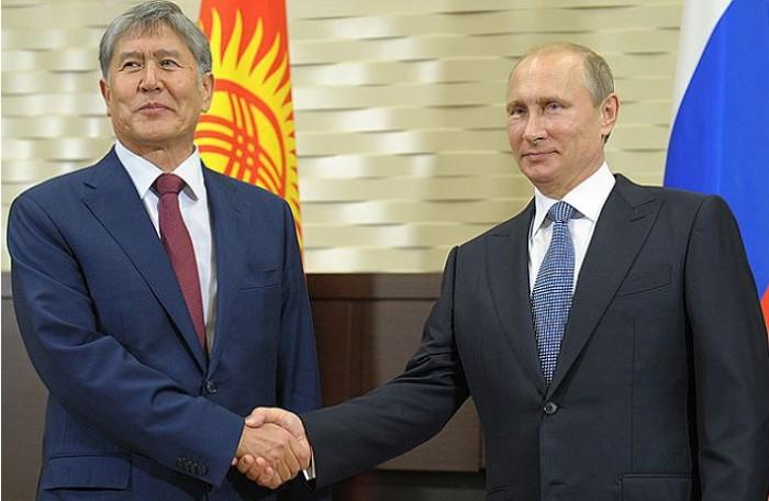 russia_kirgizyia
