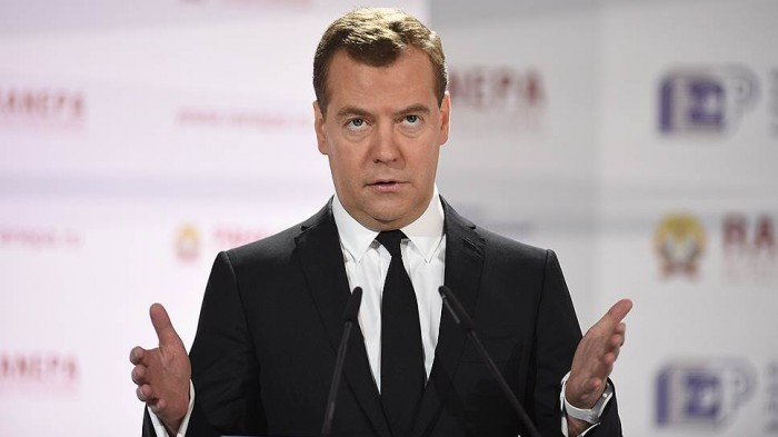Strategy_GaidarForum_2015_Medvedev