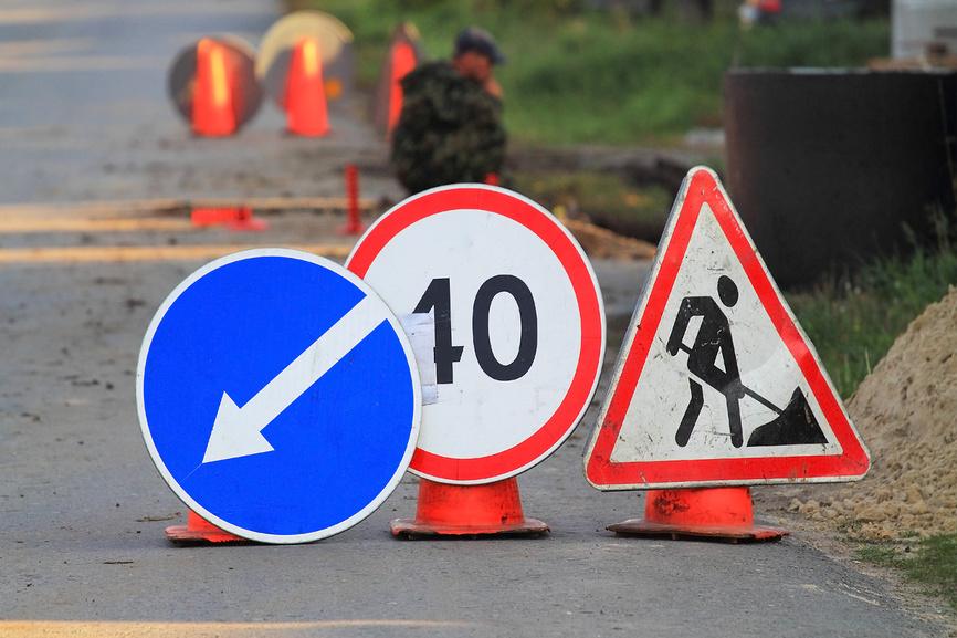 Правительство субсидировало 24 регионам ремонт дорожного полотна
