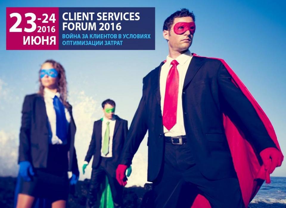 Client Service Forum 2016