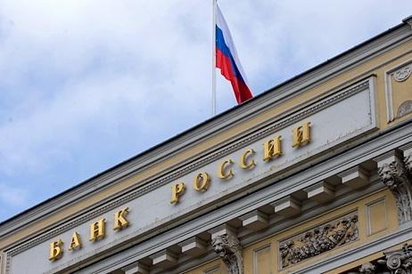 tsentrobank-tsb-bank-rossii-foto-s-sajta-fedpress-ru__