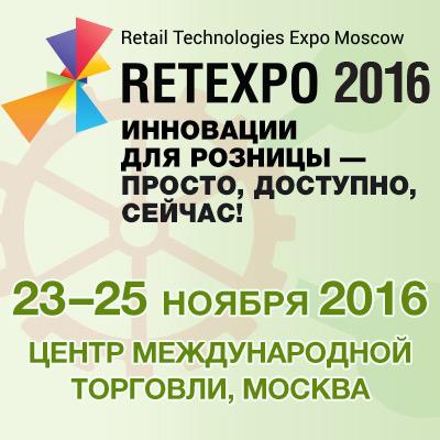64748-retexpo-2016-s