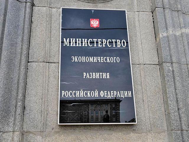 000185575_-_ministerstvo_ekonomicheskogo_razvitiya_vyrabatyvaet_i_strategiyu_vneshneekonomicheskogo_povedeniya_rf