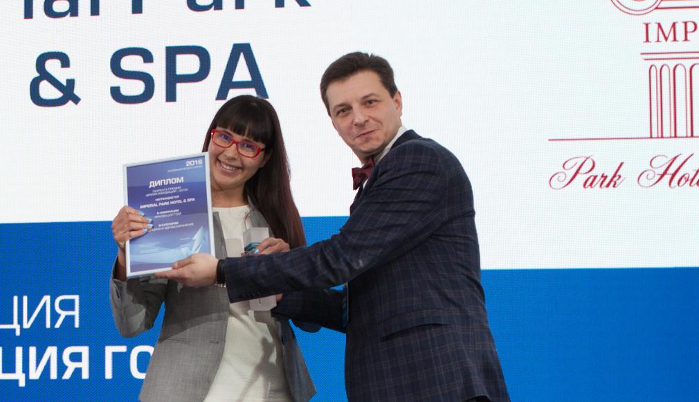 kuznetsova-natalya-imperial-park-otel-spa-i-aleksej-murat-biznes-zhurnal