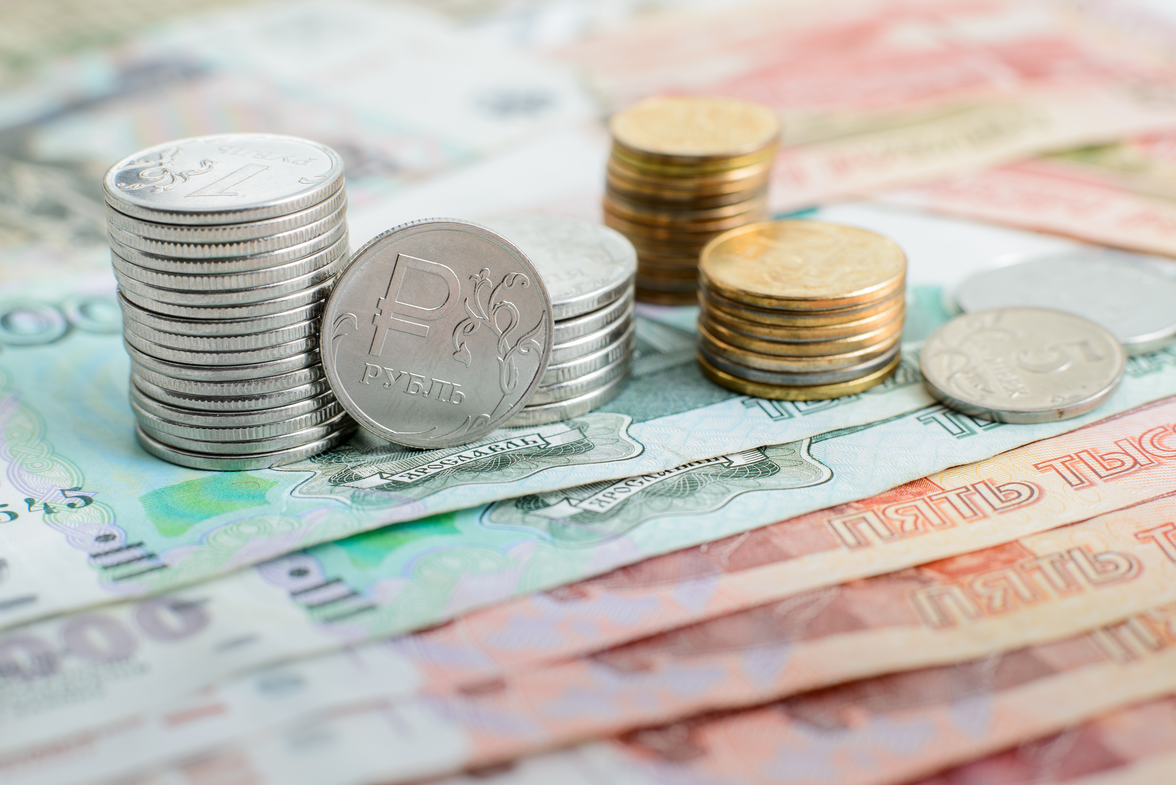 Форекс депозиты в рубля
