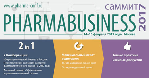 head_pharmabusiness_2017