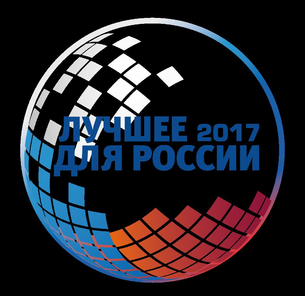 логокруг_финал-02