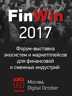 240_320_Finwin_2017