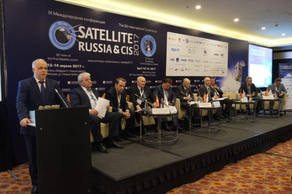 Итоги IX Международной конференции «Satellite Russia&CIS 2017»