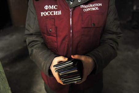 "Фото - ""Газета.ру"""