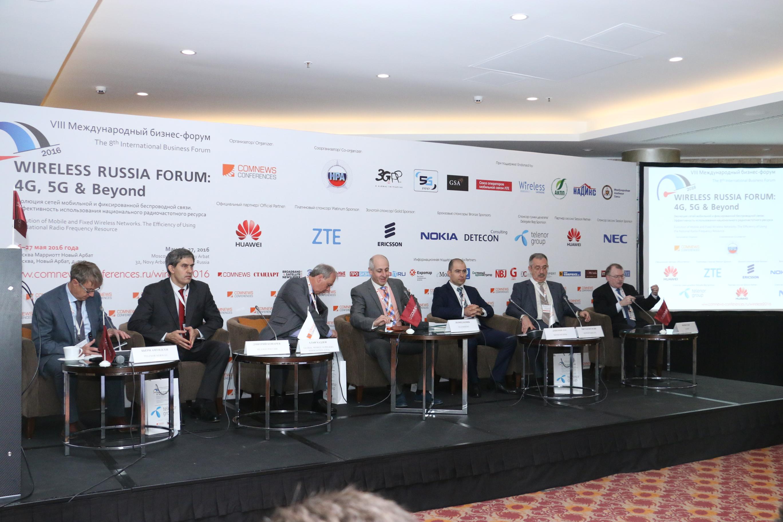 X Международный бизнес-форум Wireless Russia & CIS Forum: LTE, 5G & Beyond