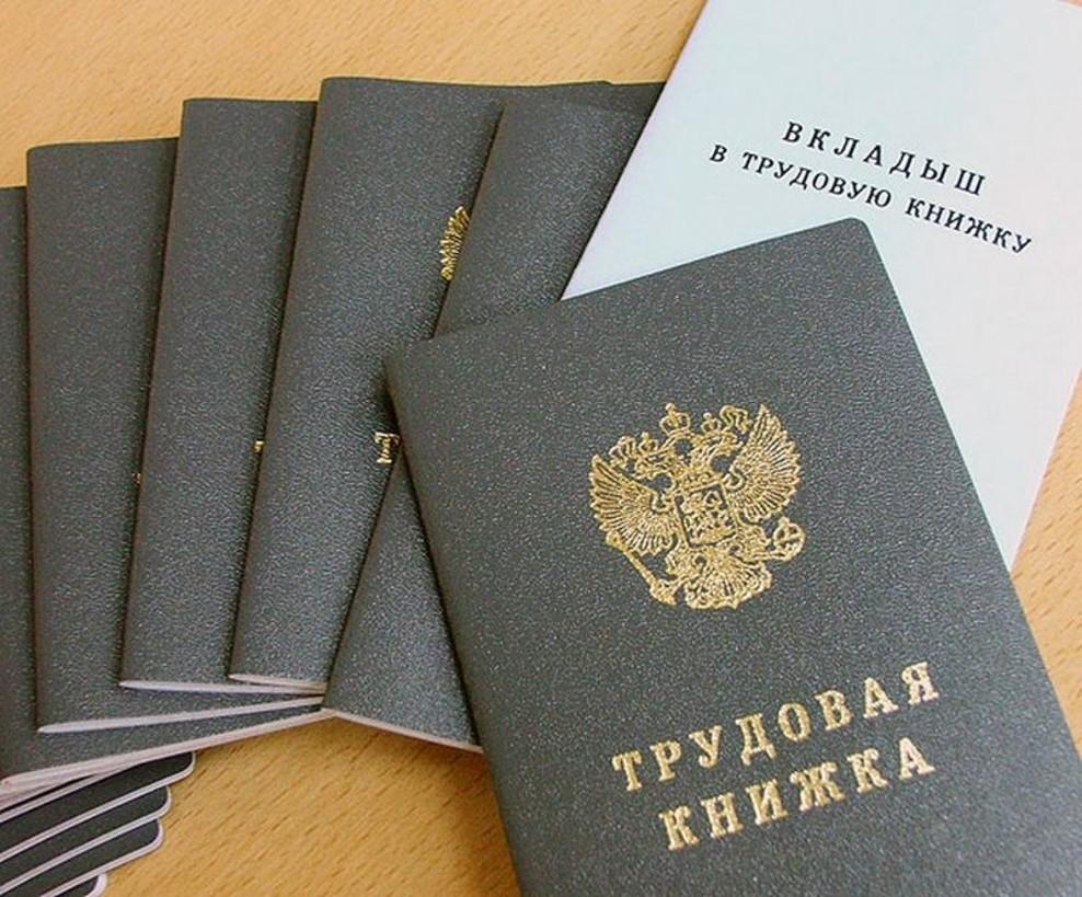 Россиянам начали раздавать долги по заработной плате 34— Роструд