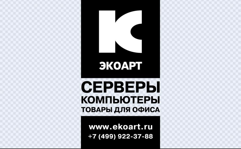 Модуль Экоарт Стратегия 27_(для портала)-05-05