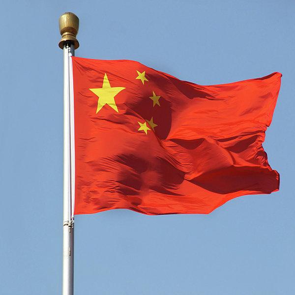 ВЭБ иБанк развития Китая заключили соглашение на15 лет