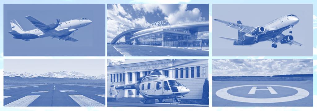 Региональная авиация ЦСР ГА