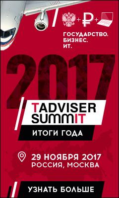 summit240x400