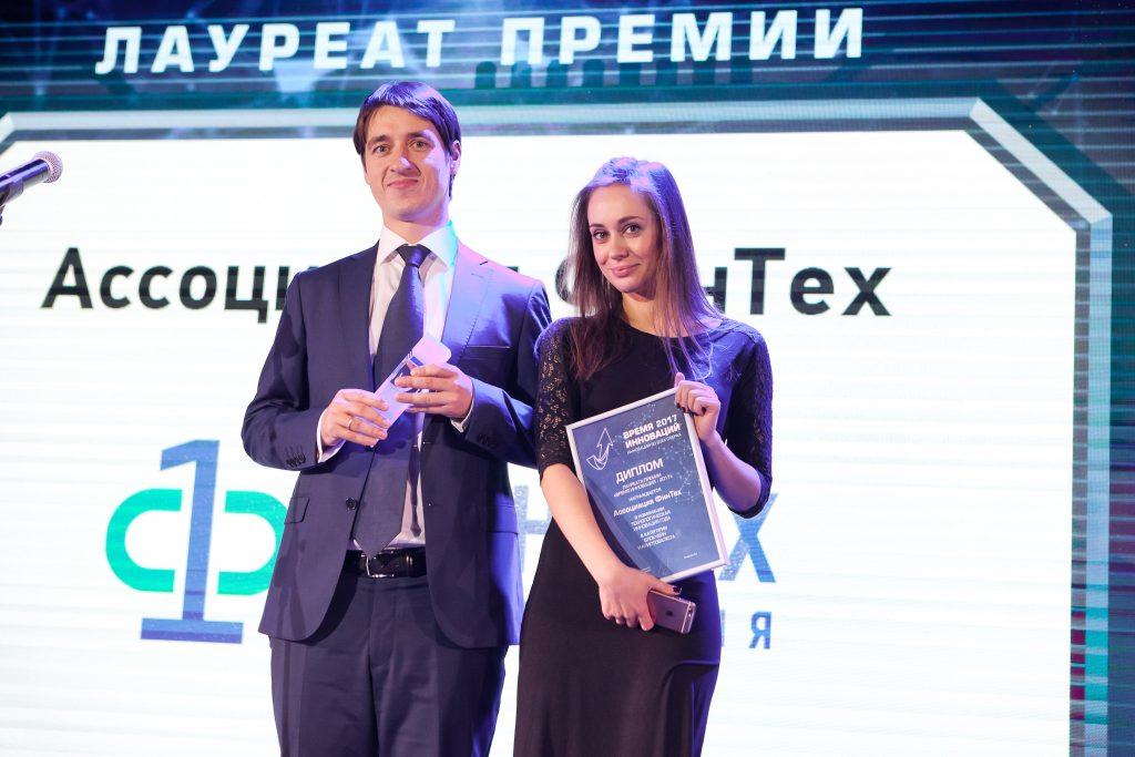 Анатолий Конкин и Тамара Ларина, Ассоциация развития финансовых технологий