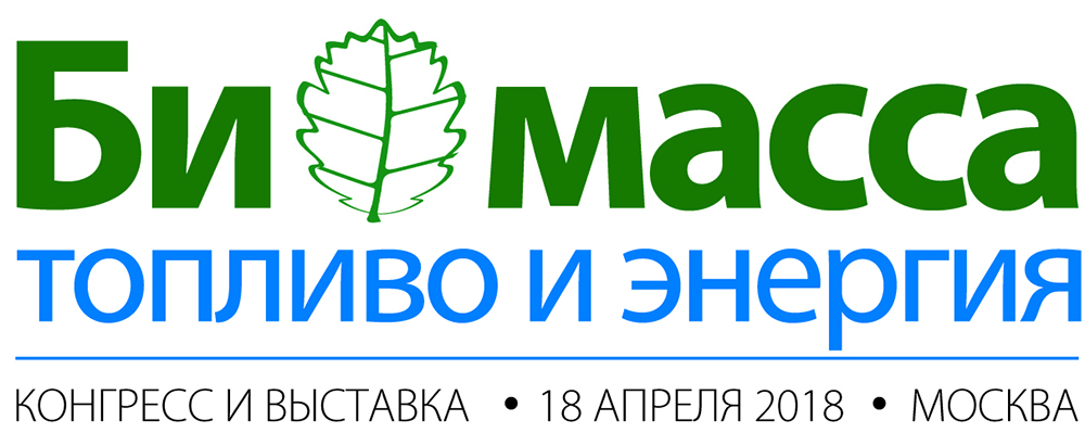 Biomass_2018_logo_rus