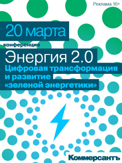 k-energiya-2-240-320
