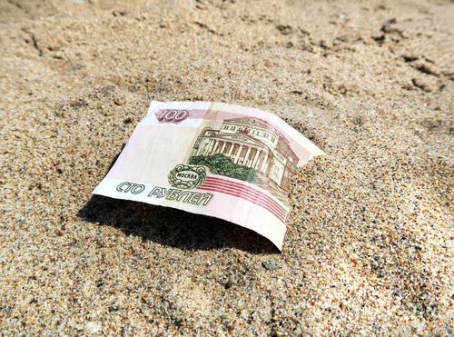 С1мая минимальная заработная плата вБашкирии составит приблизительно практически 13 тыс. руб.