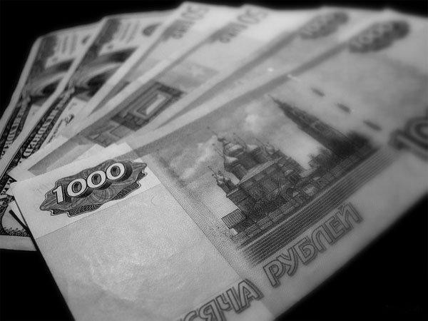 money_1519053670.jpg.600x450_q85