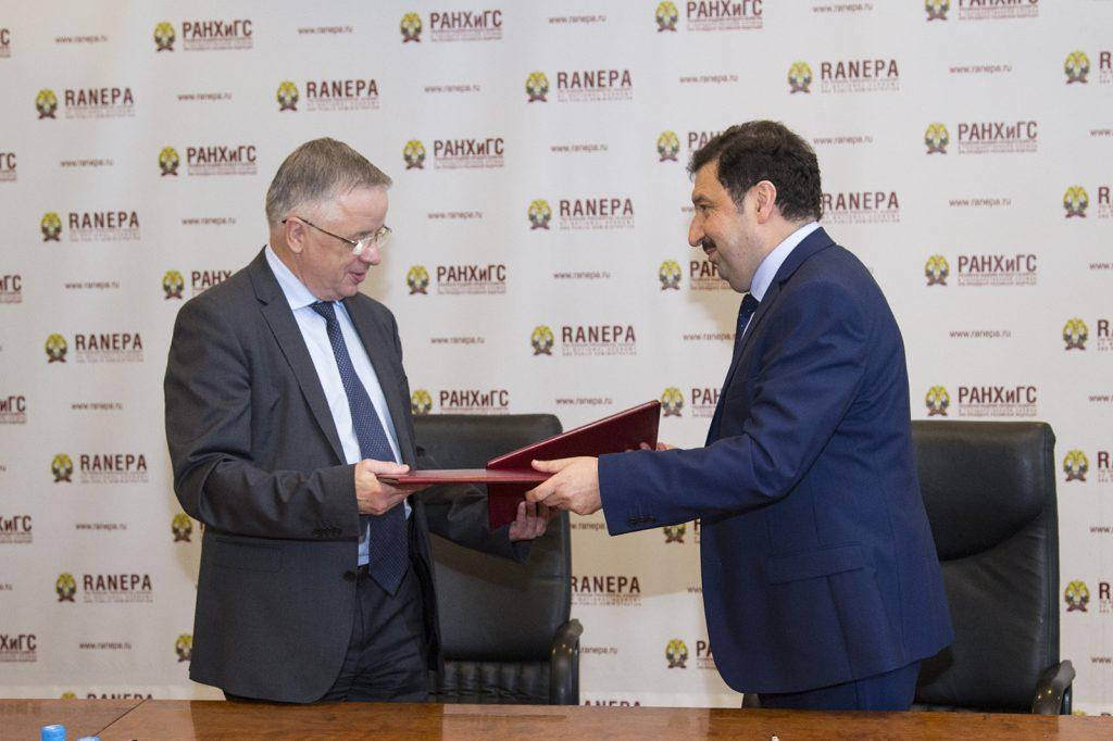 МФТИ и РАНХиГС договариваются о совместной программе