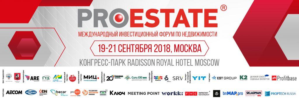 ШАПКА Proestate 2018_750-250