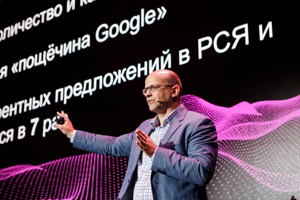 Дмитрий Юрков - модератор СММ форума
