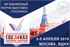 www.forum-goszakaz.ru