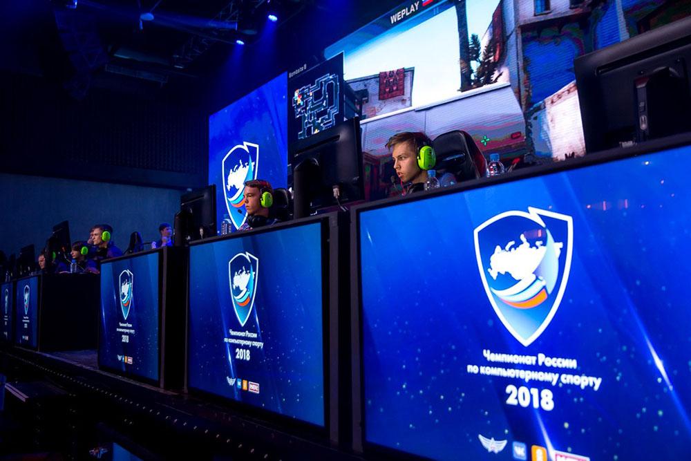 Чемпионат РФ по киберспорту - 33
