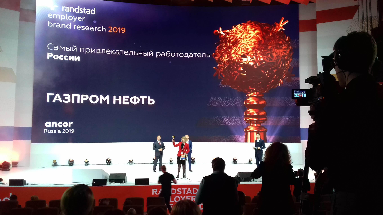 Газпром нефть получает награду
