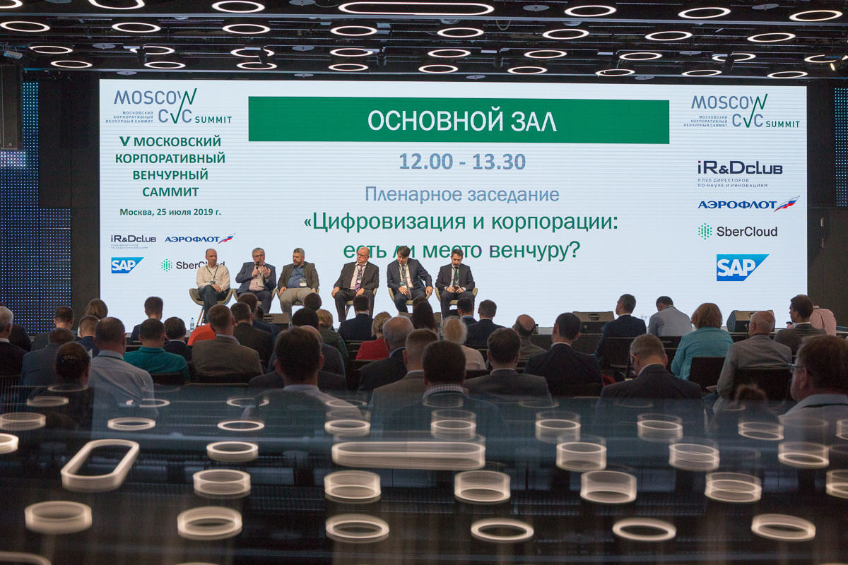 2019-07-25_Moscow_CVC_summit075