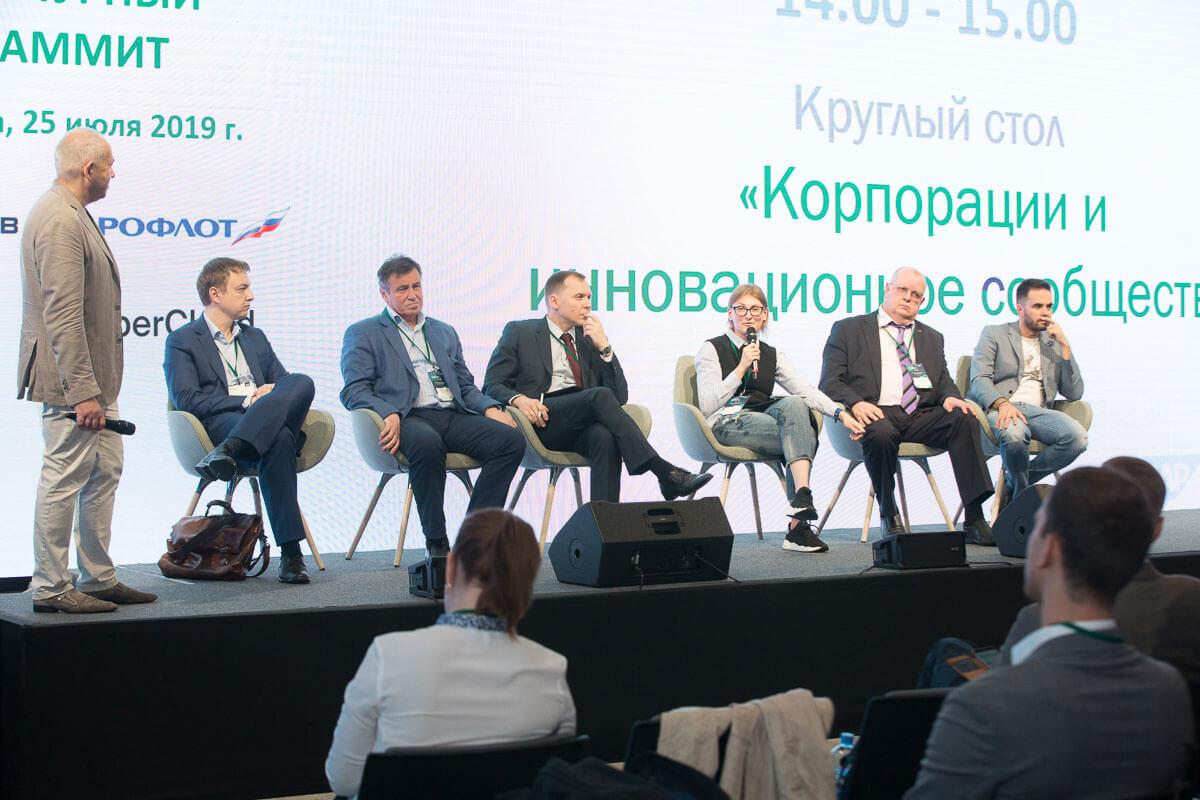 2019-07-25_Moscow_CVC_summit110